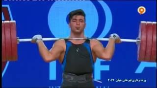 Iran weightlifting 2017 world championship - کسب مدال طلای علی هاشمی در دسته 105 کیلوگرم