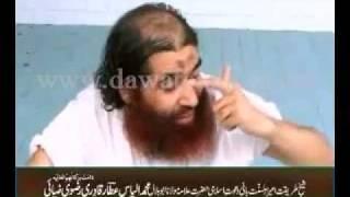 Madani Khaka 2012 - Wuzu ki Niyaten aur Wuzu ka mukhtasar tareeqa - Faizan of Maulana iLyas Qadri