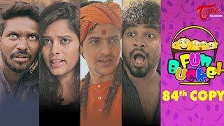 Fun Bucket   84th Episode   Funny Videos   by Harsha Annavarapu   #TeluguComedyWebSeries