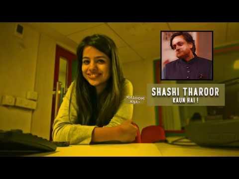 Xxx Mp4 Shashi Tharoor Ko Nahi Jaante Maloom Kya RJ Divya Radio Mirchi 3gp Sex