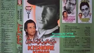 Jis Dil Mein Pyar Na Ho-Jhankar-Kishore Kumar
