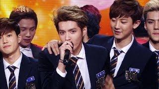 2013 KBS Song Festival   2013 KBS 가요대축제 - Part 2 (2014.01.17)