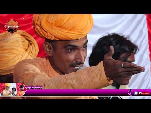 Xxx Mp4 New Puran Bhartiji 3gp Sex