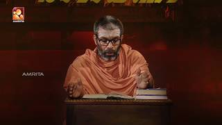 Ramayanam | Swami Chidananda Puri | Ep: 47 | Amrita TV