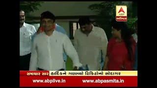 Varun, Reshma And Mahesh Patel Join BJP