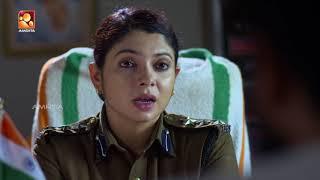 Decemberile Aakasham | Episode : #110 | Malayalam Serial | Amrita TV
