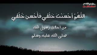 اعلان مسلسل ديني دكان عم فندي رمضان 2018