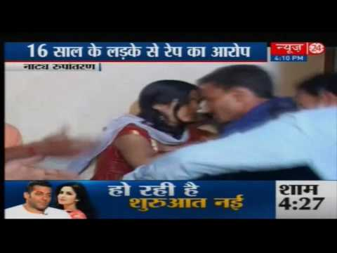 Xxx Mp4 Teenager Boy 39 S Rape By Woman And Make Video In Saharanpur 3gp Sex