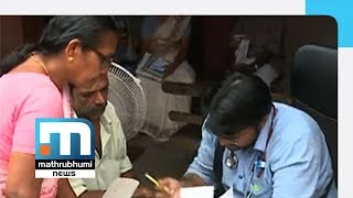 Govt to Deal With Doctors Strike Without Invoking ESMA  Mathrubhumi News