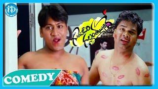 Nitin, Nithya Menon Gunde Jaari Gallantayyinde Movie B2B Comedy Scenes Part 2