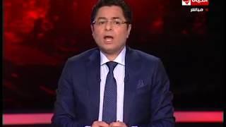 فقرة أخبار وأحداث مصر اليوم مع خالد ابو بكر في الحياة اليوم – 18- 3-2018