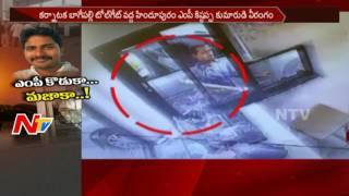 Chandrababu Naidu Fires on  MP Kristappa's Son Behaviour at Toll Plaza || NTV