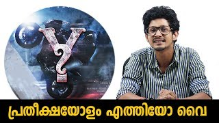 Y  Malayalam Movie Review - Flick Malayalam