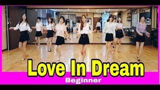 Love+In+Dream+-+Line+Dance+%28Beginner+Trot%29Christina+Yang