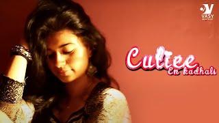 Cutiee - En Kaadhali | Tamil independent music video | Vijay Manza ft.Shree J Kanth | Harija