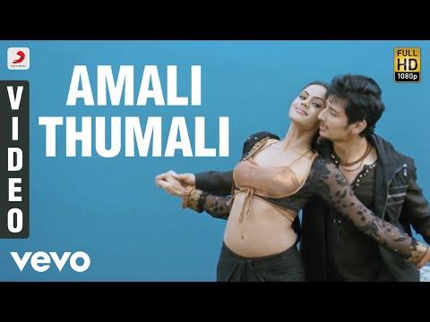 Xxx Mp4 Ko Amali Thumali Video Jiiva Karthika Harris 3gp Sex