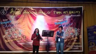 Aajeedh performing  Darling Dambakku song in kuwait Super Singer season 2