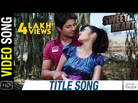 Sweet Heart Title Video Song Sweet Heart Odia movie Official Babushan Anu Choudhary Anubha