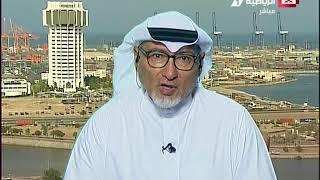 Saudi Sport 2017-12-13فيديو برنامج  #صحف يوم الأربعاء