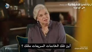 قصف جبهات من مسلسل حب ابيض واسود😂😂