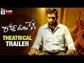 Raja Meeru Keka Telugu Movie Theatrical Trailer | Lasya | Noel Sean | Taraka Ratna | Telugu Cinema