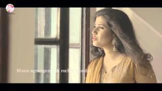BRISHTI BIHIN By Nancy   Promo   New Bangla Video Song