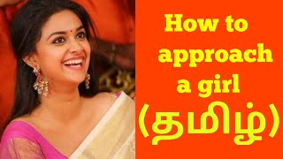 How to approach A girl Tamil