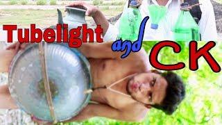 4 Pagal Scientists||PK & Tubelight||PK Ka Bhai CK||PK2||Funny video||Atif sheikh