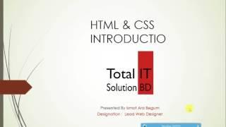 Basic web design Part 1 Bangla Tutorial (বেসিক ওয়েব ডিজাইন পার্ট- ১) By Ismot Ara