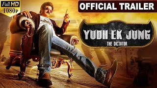 Dictator (2016) Hindi Dubbed Trailer