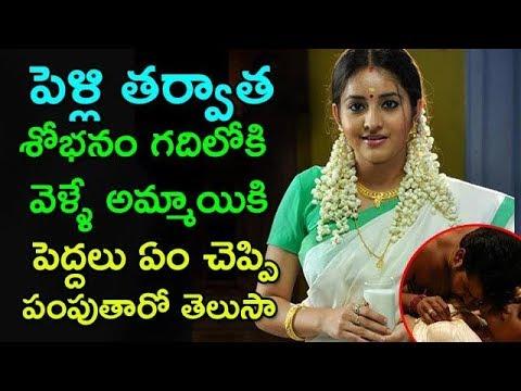 Xxx Mp4 Wedding Night Secrets In Room Telugu Talkies 3gp Sex