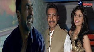 अक्षय को धोखा देखकर जब शिल्पा आई अजय देवगन के करीब | Akshay-Shilpa-Ajay Devgan