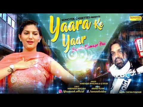 Xxx Mp4 2018 Sapna Choudhary Yaara Ka Yaar Sapna Latest Haryanvi Song Narender Bhagana Sonotek 3gp Sex
