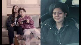 ايتن  تسترجع ذكرياتها مع أخوها بعد قتله في مشهد مؤثر جداًُ😥 #ظل_الرئيس