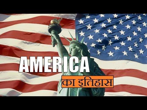 Xxx Mp4 America Full History अमेरिका का इतिहास USA 3gp Sex
