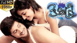 Chemistry Full Length Telugu Movie    DVD Rip...