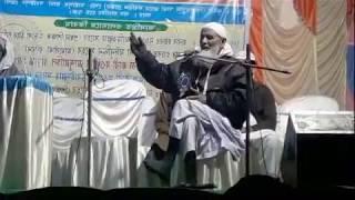 Moulana najrul haque Khuitha Jalsa 02/02/2018