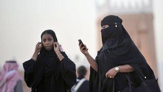 La vita di una ragazza in Arabia Saudita sotto la Sharia( servizio Piazza Pulita)