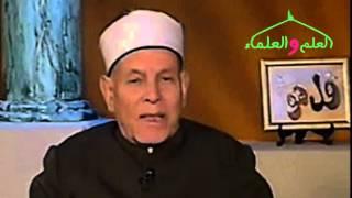 هل ختم الصلاة بعدهامباشرة أم بعد السنة 231 الشيخ عطية صقر