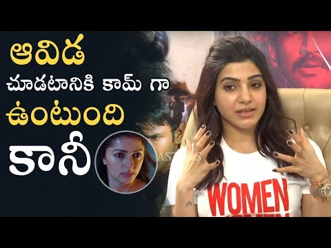 Xxx Mp4 Actress Samantha Shares Her Work Experience With Bhumika Chawla In U Turn Manastars 3gp Sex