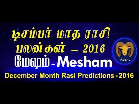 Xxx Mp4 Mesha Rasi Aries December Month Predictions – Rasi Palangal 3gp Sex