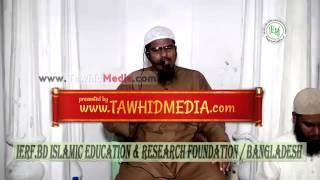 জুমার দিন ফরজ সালাতের আগে কত রাকাত সুন্নত Q&A by Shaikh Shahidullah Khan Madani