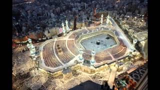 Quran Chapter 2 Anas al Emadi أنس العمادي البقرة