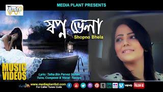 Shopno Vela by Tasnuv !! Official HD Bangla Music Video !! Media Plant Present's