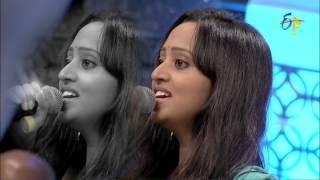 Prema Desam Yuvarani Song - Hemachandra, Malavika Performance in ETV Swarabhishekam 29th Nov 2015