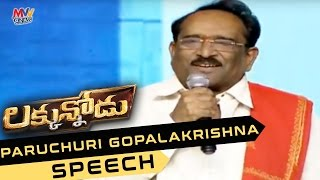 Paruchuri Gopalakrishna Speech at Luckunnodu Audio Launch - Vishnu Manchu, Hansika Motwani