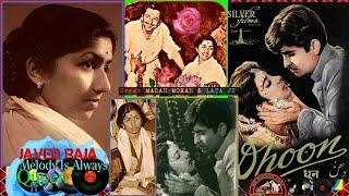 LATA JI-Film-DHUN-{1953}~Sitaron Se Poochho,Ke Hum Teri Yaad Mein Sataye Hue Hain-[Great MADAN MOH