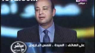 تعلسق الفنانة شمس البارودى على احداث 2011