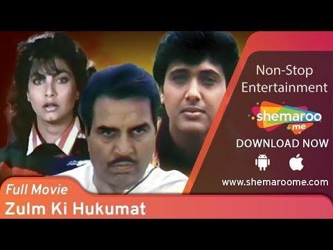 Xxx Mp4 Zulm Ki Hukumat 1992 HD Dharmendra Govinda Kimi Katkar Paresh Rawal Hit Hindi Movie 3gp Sex