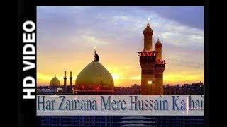 Har zamana mery hussain ka hai full qawwali